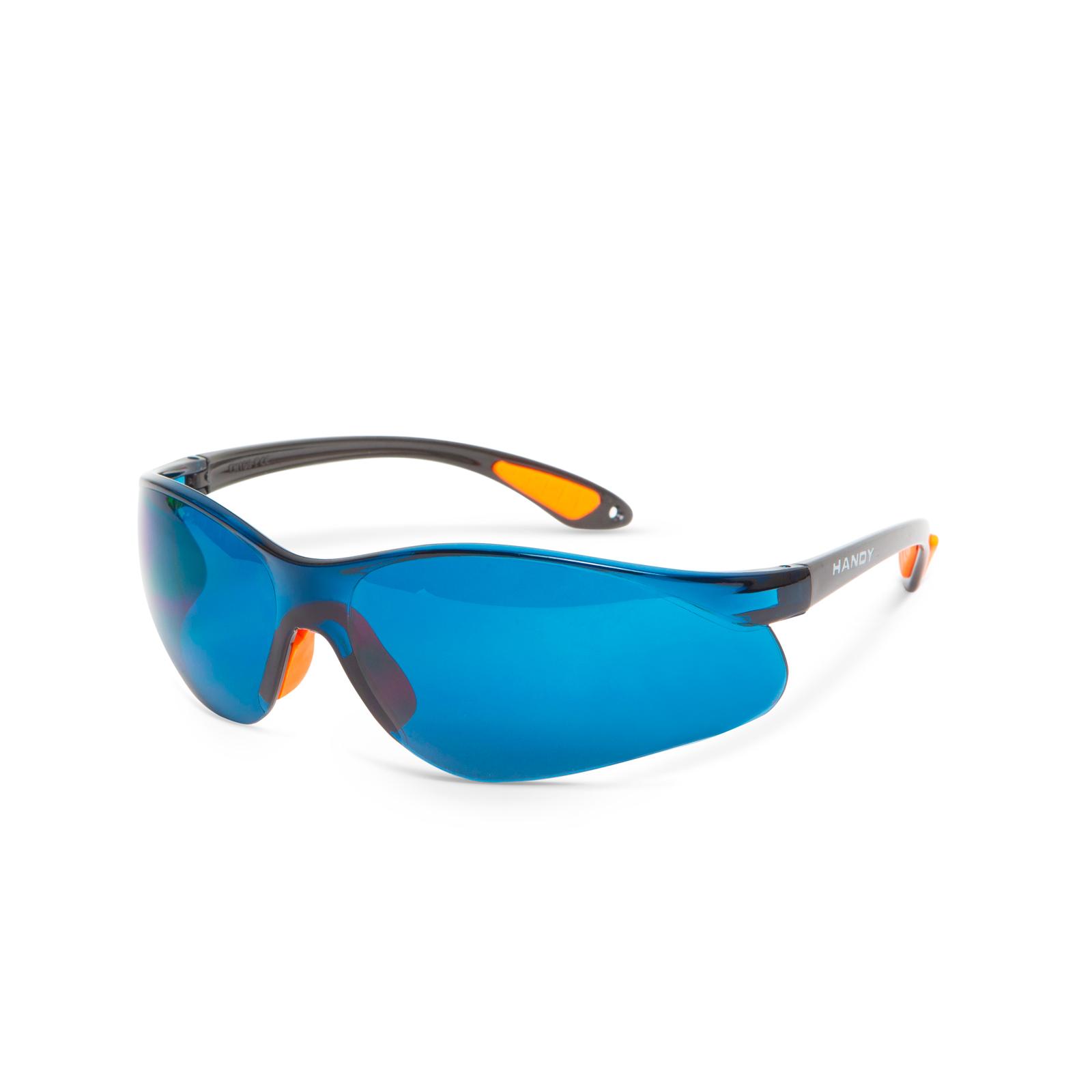 Ochelari de rotectie cu protectie UV, albastru